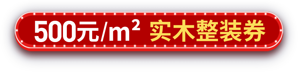 s1-title 200611