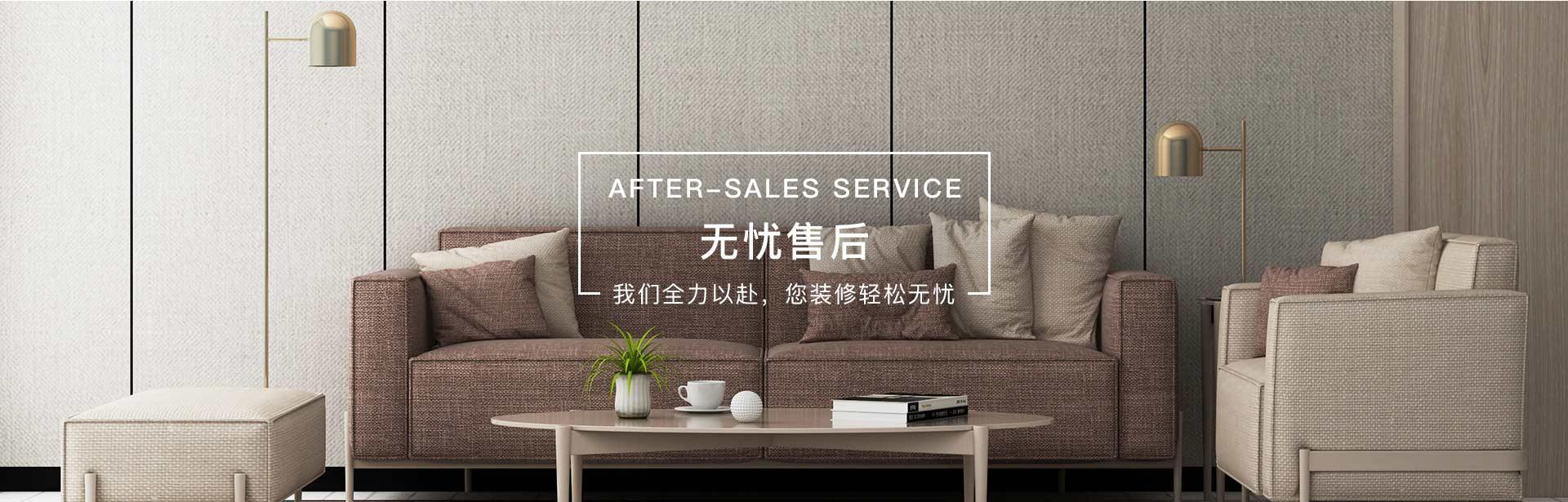 banner service